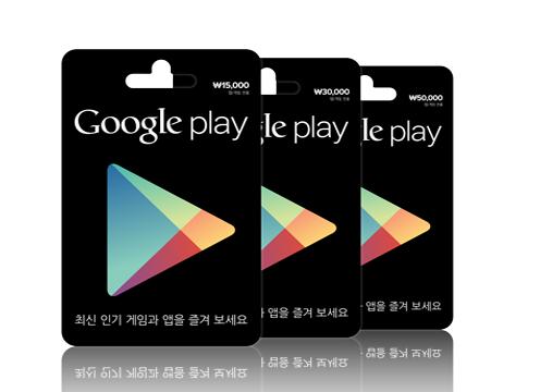 구글 기프트카드 환불