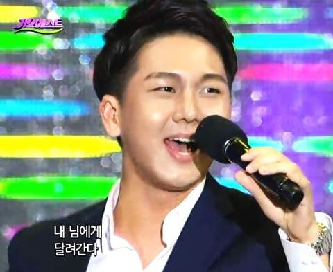 트로트 가수 김수찬