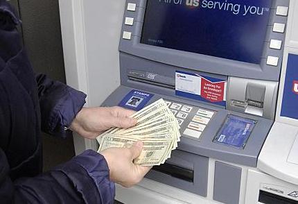 ATM 계좌 이체 한도